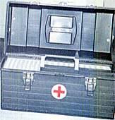 Ящик для инструментов за 1800 р