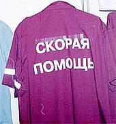 Малиновая куртка- вид сзади