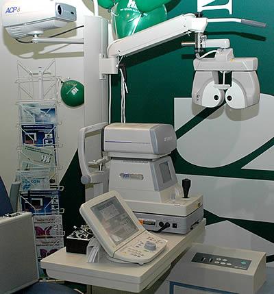 Рабочее место офтальмолога IS- 600 (Topcon, Япония)