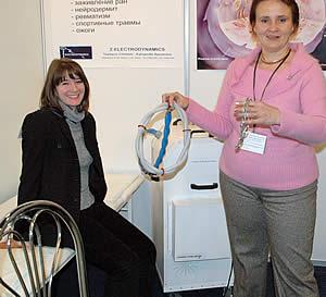 Ионно индукционный терапевтический аппарат PAP-IMI