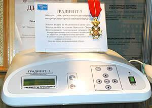 """Аппарат электро- магнитно- светотерапии """"Градиент- 3"""""""