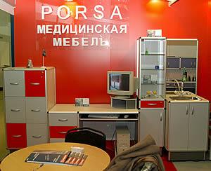 Медицинская мебель Porsa