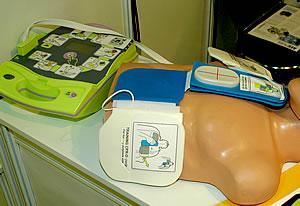 Дефибриллятор автоматический Zoll AED Plus