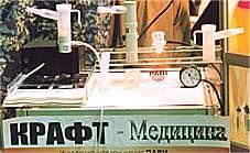 Небулайзер- ингалятор от КРАФТа